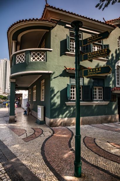 Portugalilaisten jälkiä Makaossa
